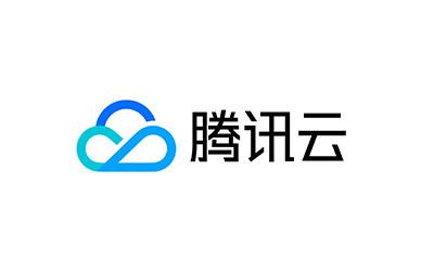"""腾讯云推出两款""""开箱即用""""数据湖产品"""