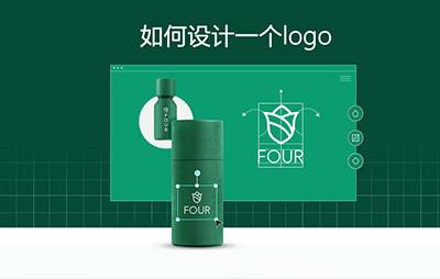 从头到尾10个步骤搞定logo设计