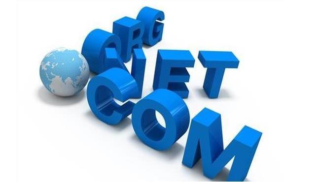 什么是顶级域名(TLD)?解析5种不同类型的顶级域名