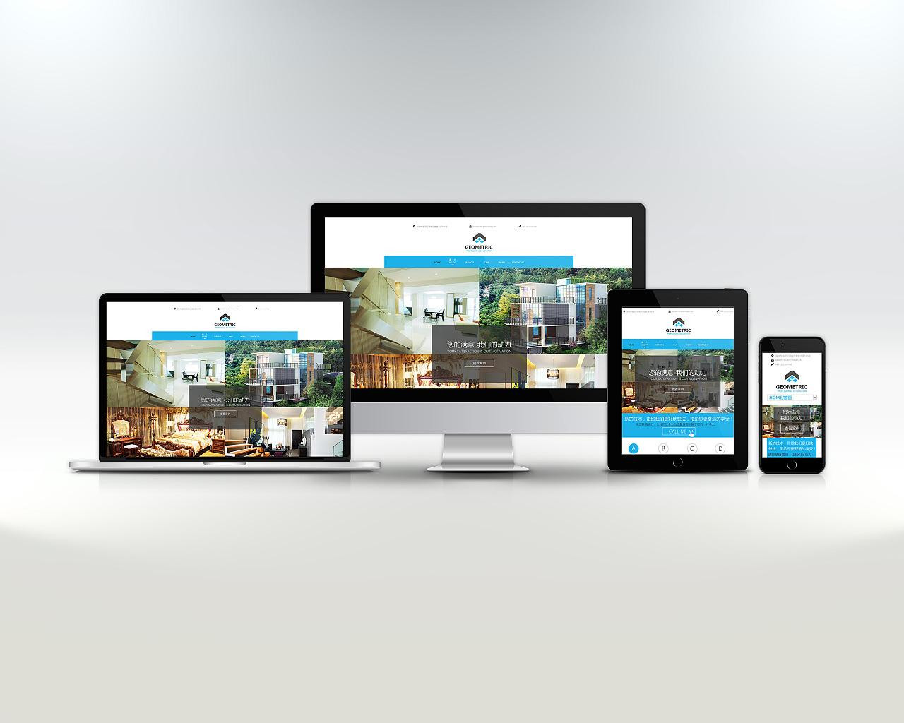 自适应网页设计与响应式网页设计哪个更好?