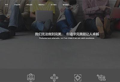 2021网页设计趋势