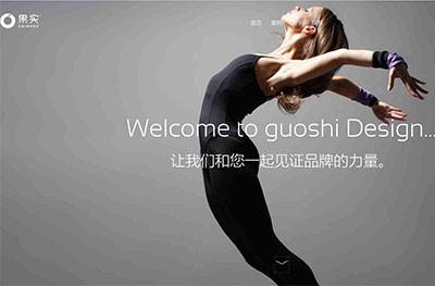 """福州设计网页公司告诉您""""网站为什么要重新设计"""""""