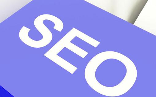 网站获得良好排名机会的5 个简单SEO技巧
