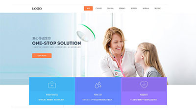 医疗保健网站设计