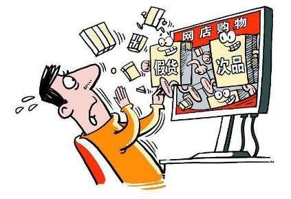 网红直播间卖假货 被判处有期徒刑3年4个月