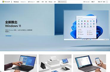网站可访问性设计指南