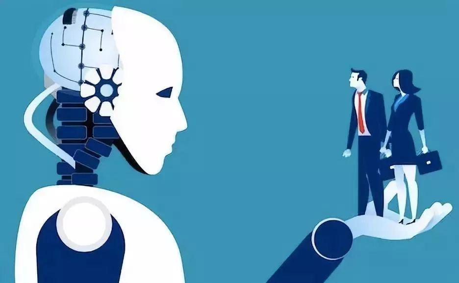 AI赋能产业变革 业界聚焦人工智能融合创新应用新趋势