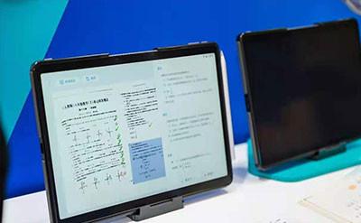 科大讯飞推出AI学习机 提供个性化精准学