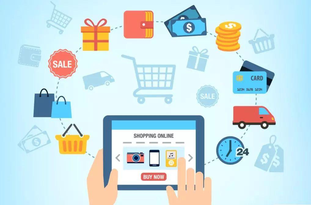 """《""""十四五""""电子商务发展规划》发布:2025年实现电子商务交易额46万亿元"""