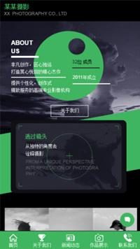 摄影、冲印-weixin-4260模板