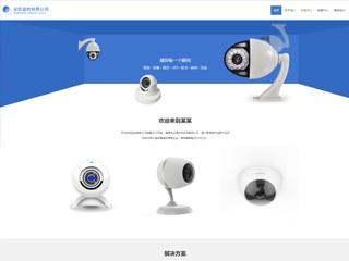 安防、监控器材-security-001模板