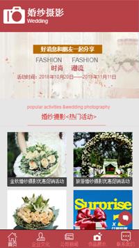 摄影、冲印-weixin-5778模板