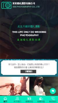 摄影、冲印-weixin-3524模板