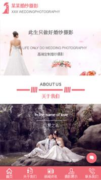 摄影、冲印-weixin-5540模板