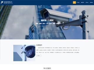 安防、监控器材-security-002模板