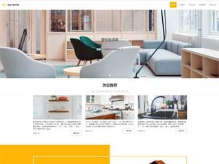 设计、装饰-design-002模板