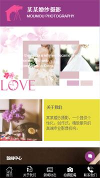 摄影、冲印-weixin-3008模板