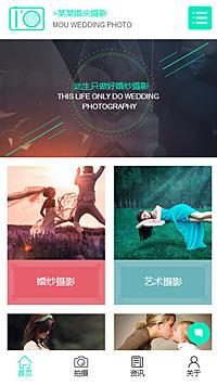 摄影、冲印-weixin-4889模板