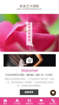 摄影、冲印-weixin-4422模板